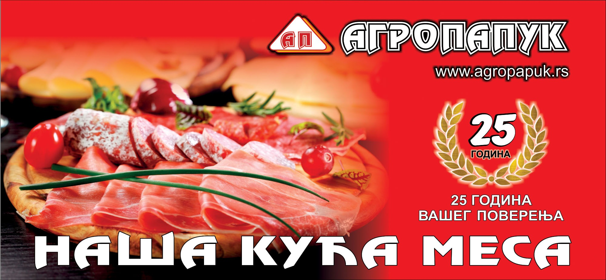 Agropapuk - naša kuća mesa